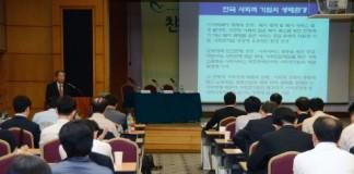 사진은 지난 5월 친환경 사회적 기업 육성방안 포럼에서 참가자들이 국내 사회적 기업의 활성화 방향을 논의하는 모습.