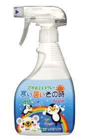 일본 단열소재 SEAG필름을 액체로 구현한 열차단 스프레이, 사무이아쯔이