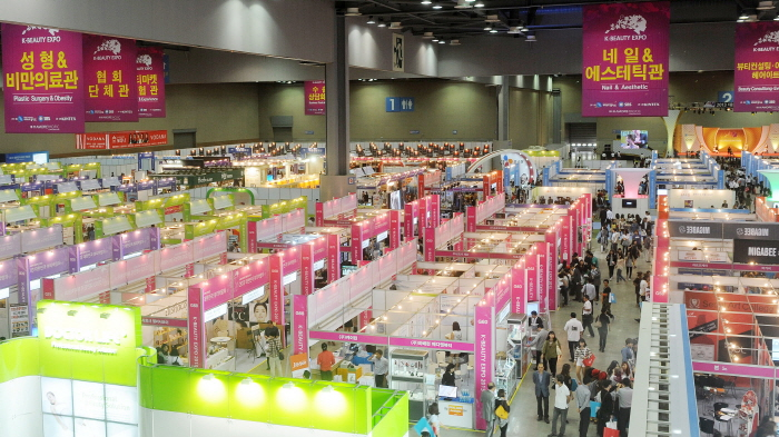 K-Beauty EXPO show floor
