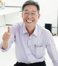 chawonyong