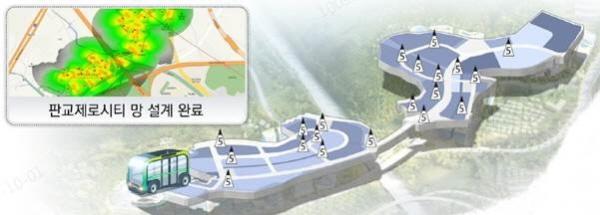 [KT사진1] 판교실증단지 5G무선망 설계 예시